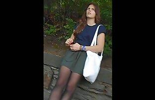 Mature vidéo