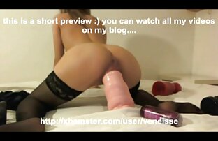 webcam film porno amateur 83